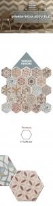 Hexa deco 175x200 web page