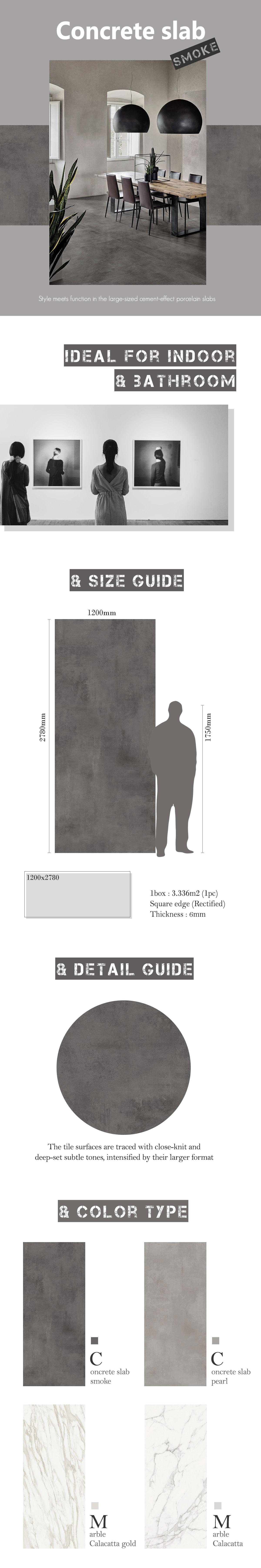 smoke_pagedesign